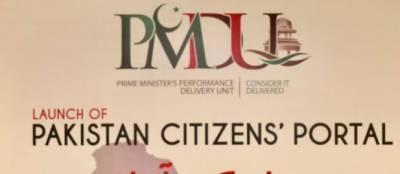 پاکستان سیٹیزن پورٹل پر رجسٹرڈ شہریوں کی تعداد 26 لاکھ ہو گئی