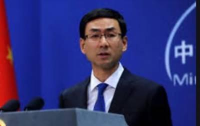 عالمی ادارہ صحت کی امداد بند ہونے پر چین کو تشویش ہے ، چینی وزارت خارجہ