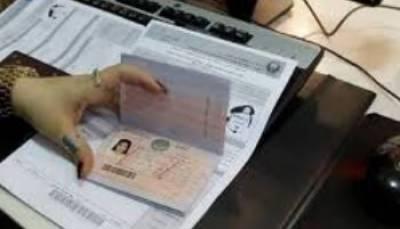 متحدہ عرب امارات کا پاکستانیوں کے ویزے کی معیاد میں توسیع کا اعلان
