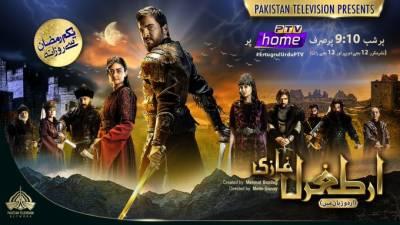 """پی ٹی وی رمضان میں معروف ترک ڈرامہ"""" ارطغرل' 'اردو زبان میں نشر کریگا"""