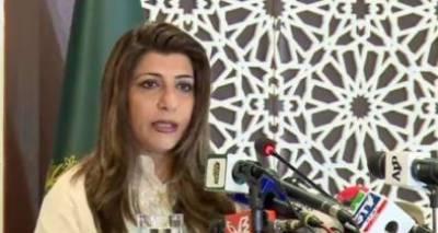 بھارتی حکومت کی مسلمانوں کیخلاف امتیازی پالیسیوں پر تشویش ہے، پاکستان