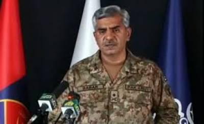بھارتی فوجی قیادت کے بیانات غیر سنجیدہ ہیں: ترجمان پاک فوج