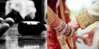 بھارت: لاک ڈاؤن کی وجہ سے شادی میں تاخیر پر جوڑے نے خودکشی کرلی
