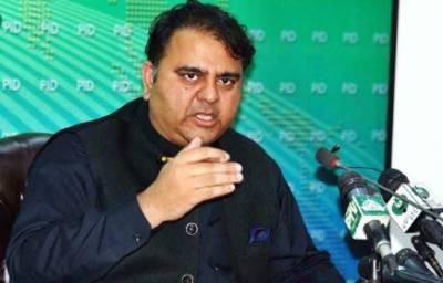 فواد چوہدری کا قومی اسمبلی کے اجلاس میں شرکت نہ کرنے کا فیصلہ