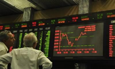 اسٹاک مارکیٹ میں کاروبار کے آغاز پر تیزی کا رجحان
