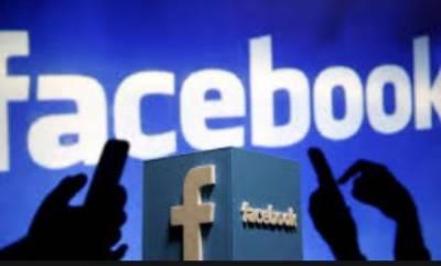 فیس بک کا آن لائن کاروبار کےلئے شاپس کے نام سے نیا فیچر متعارف کرانے کا اعلان