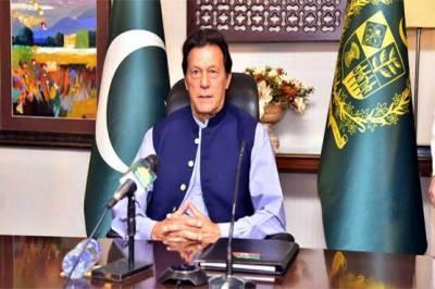 شوگر انکوائری کمیشن کی فرانزک رپورٹ وزیراعظم عمران خان کو پیش