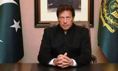 وزیر اعظم عمران خان نے عید الفطر کے موقع پر خصوصی پیغام
