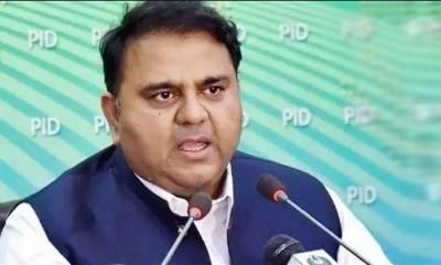 خوشی ہے پورا پاکستان آج ایک عید منا رہا ہے، فواد چوہدری