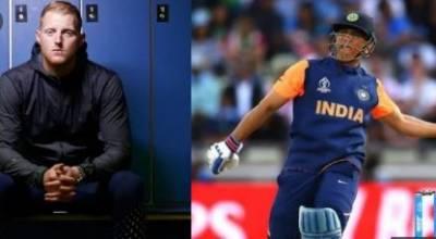 بھارت ورلڈ کپ میں پاکستان کا راستہ روکنے کیلئے جان بوجھ کر انگلینڈ سے ہارا: بین سٹوکس