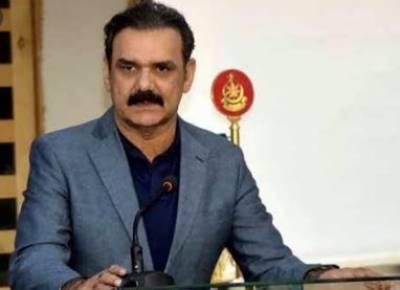 بجلی کی قیمت کم کرنا حکومت کی اولین ترجیح ہے، عاصم سلیم باجوہ
