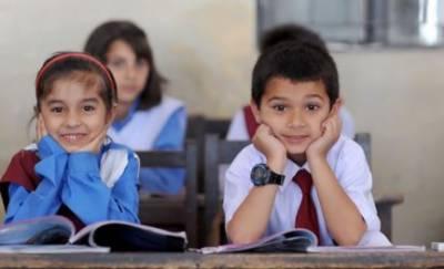 بچوں اور اساتذہ کی زندگی خطرے میں نہیں ڈال سکتے، محکمہ سکول ایجوکیشن پنجاب