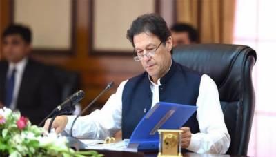 وزیراعظم عمران خان نے قومی رابطہ کمیٹی کا اہم اجلاس 31 مئی کو طلب کر لیا