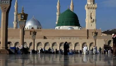 مسجد نبوی ﷺ کو عام نمازیوں کیلئے کھولنے کی اجازت