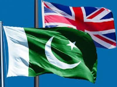 برطانیہ پاکستان کو 4.39 ملین پاؤنڈ امداد دے گا