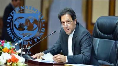 تنخواہوں میں کٹوتی، پاکستان نے آئی ایم ایف کا مطالبہ مسترد کر دیا
