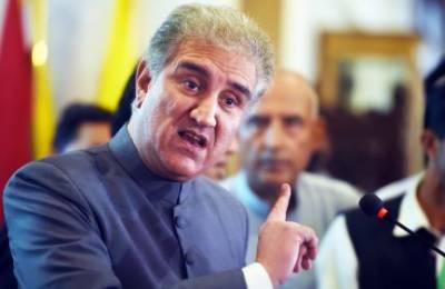 کشمیر پر بات کرنے سے ہمیں کوئی نہیں روک سکتا،شاہ محمود قریشی