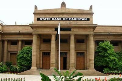 اسٹیٹ بینک بجٹ میں رقم نکلوانے پر ود ہولڈنگ ٹیکس ختم کرنے کا مطالبہ
