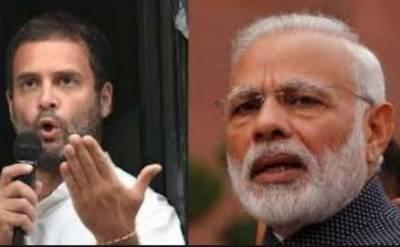 کانگریس رہنما راہول گاندھی بھارتی وزیر اعظم نریندر مودی پر برس پڑے