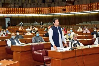 قومی اسمبلی میں نئے مالی سال کا بجٹ منظور