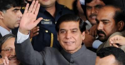 سابق وزیراعظم راجہ پرویزاشرف ایک اور ریفرنس میں بری