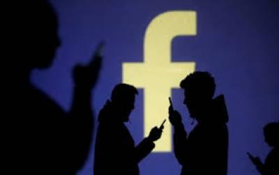 دنیا کی 90 سے زائد کمپنیوں نے فیس بک کا بائیکاٹ کر دیا
