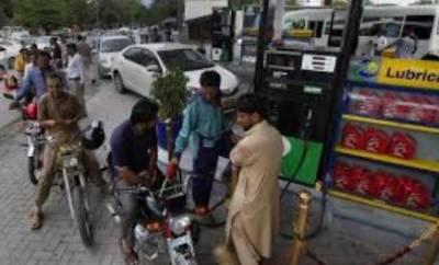 پٹرولیم مصنوعات کی قیمتوں میں 10 روپے فی لٹر کمی کا امکان