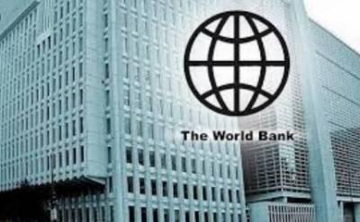 ورلڈ بینک نے پاکستان کیلئے 50 کروڑ ڈالر قرض منظور کرلیا
