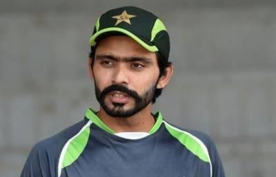 پاکستان ٹیم کی کٹ پہننا اعزاز کی بات ہے ،فواد عالم