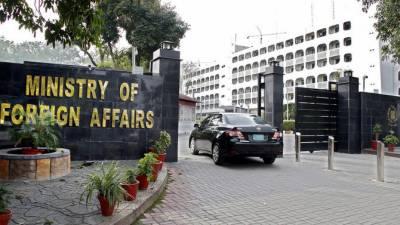 بھارتی ناظم الامور کی دفتر خارجہ طلبی، سیز فائر معاہدے کی خلاف ورزیوں پر احتجاج