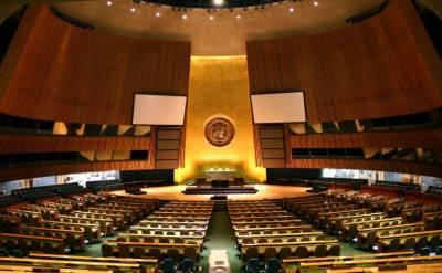 اقوام متحدہ کی سلامتی کونسل کی پاکستان سٹاک ایکسچینج حملے کی شدید مذمت