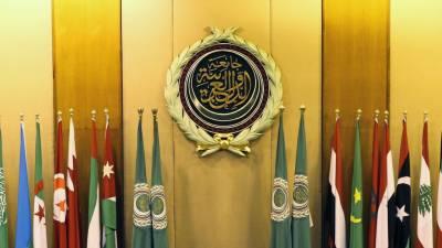 ترکی اور ایران کی مداخلت کے خلاف عرب ممالک متحد ہوں،عرب لیگ