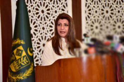 گلگت بلتستان انتخابات، پاکستان نے بھارت کے جھوٹے بیانیے کو مسترد کر دیا