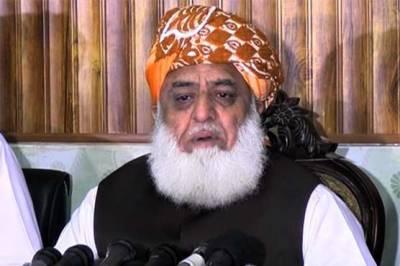 پی ٹی آئی حکومت کی اب تک کی کارکردگی زیرو ہے، مولانا فضل الرحمان