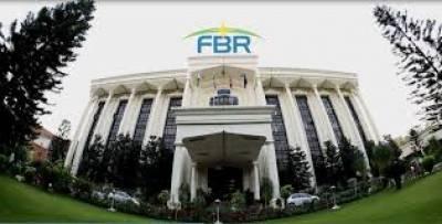 تاجروں کو ایف بی آر کی آن لائن نظام میں رجسٹریشن کیلئے مزید 2 ماہ کی مہلت