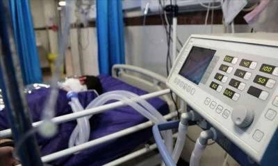 دنیا بھر میں کورونا سے جاں بحق افراد کی تعداد 5 لاکھ 37 ہزار سے تجاوز کر گئی