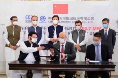 چین اور پاکستان کے درمیان آزاد پتن ہائیڈرو پاور پراجیکٹ کے معاہدے پر دستخط ہو گئے