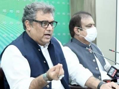 سندھ حکومت نے عزیر بلوچ کی نامکمل جے آئی ٹی رپورٹ جاری کی، علی زیدی