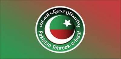 تحریک انصاف سندھ کی قیادت کا کے الیکٹرک کیخلاف سپریم کورٹ جانے کا اعلان