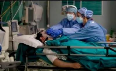 کوروناوائرس ،دنیا بھر میں 5 لاکھ 46 ہزار 622 افراد ہلاک