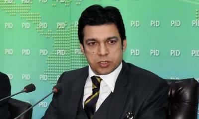 فیصل واوڈا نااہلی کیس، درخواست کے قابل سماعت ہونے سے متعلق فیصلہ محفوظ