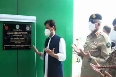 وزیراعظم نے اسلام آباد آئسولیشن ہسپتال اینڈ انفیکشن ٹریٹمنٹ سنٹر کا افتتاح کر دیا