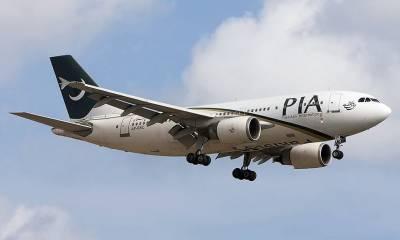 امریکا نے بھی پی آئی اے کی پروازوں پر پابندی عائد کر دی
