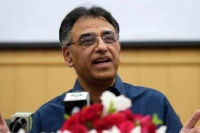 کل سے کراچی میں غیر اعلانیہ لوڈ شیڈنگ ختم ہو جائے گی، اسد عمر
