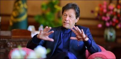 مقبوضہ کشمیر کی آزادی تک کشمیریوں کی حمایت جاری رکھیں گے، عمران خان