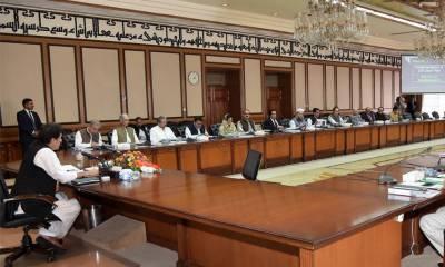 وزیر اعظم کی زیر صدارت وفاقی کابینہ کا اجلاس کل ہو گا