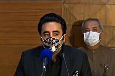 تحریک انصاف کی حکومت ملک کی کرپٹ ترین حکومت ہے، بلاول بھٹو