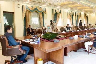 وفاقی کابینہ کا اجلاس، کے الیکٹرک کے معاملے پر فیصلہ نہ ہو سکا