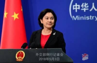 امریکہ کا مقام نہیں لینا چاہتے، لیکن زیادتی برداشت نہیں کریں گے، چین