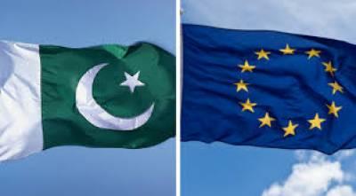 یورپی یونین پاکستان کو 3.6 ارب روپے گرانٹ دے گا